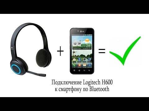 Как подключить беспроводные bluetooth наушники к телефону андроид и айфон