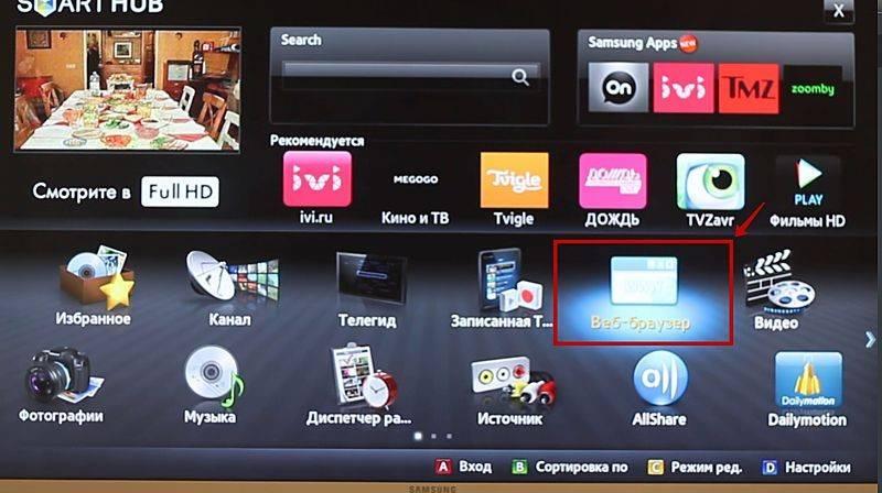 Все способы, как подключить ноутбук к телевизору через wi-fi и при помощи адаптеров