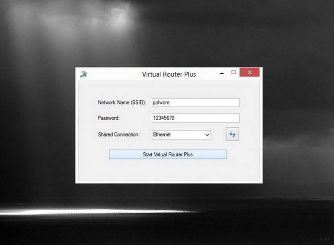 Virtual router plus: как скачать, настроить раздачу wi-fi и пользоваться в windows