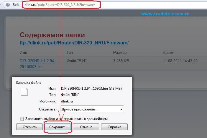 Настройка роутера d-link dir-300 с прошивкой 2.5.19, 2.5.12, 2.5.11 | nastroika.pro