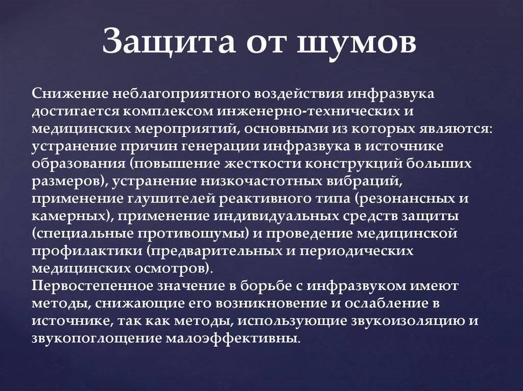 Мобильное приложение довело десятки российских школьников до больницы - cnews