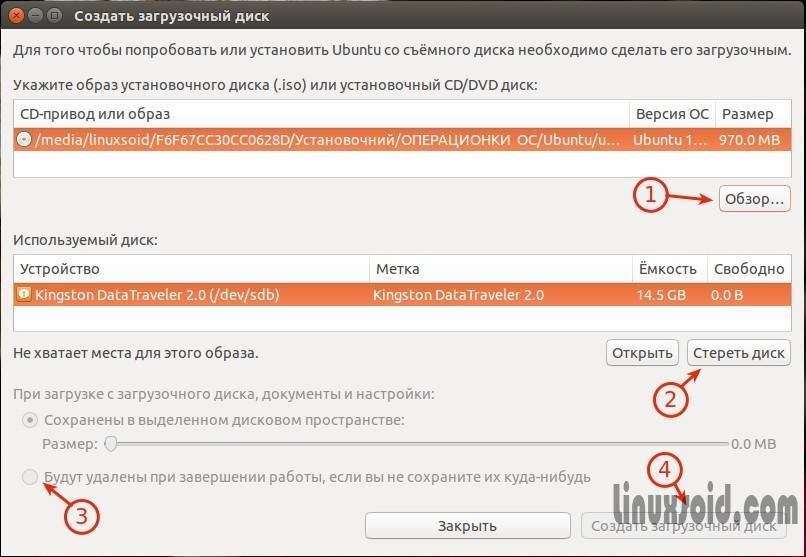 Как создать загрузочную флешку windows в macos, windows и linux • игорь позняев | блог системного администратора