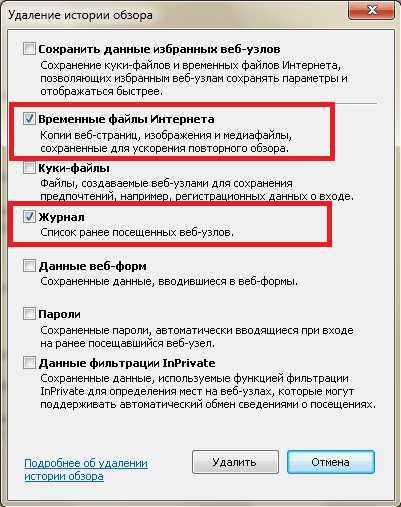 Как очистить кэш браузера: наглядная инструкция