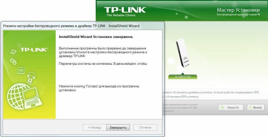 Загрузить для  tl-wn822n | tp-link россия