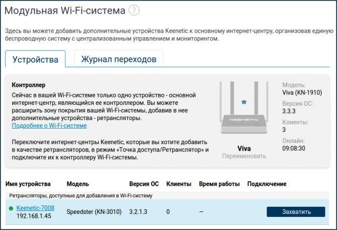 My.keenetic.net – как зайти в настройки роутера zyxel keenetic   a-apple.ru