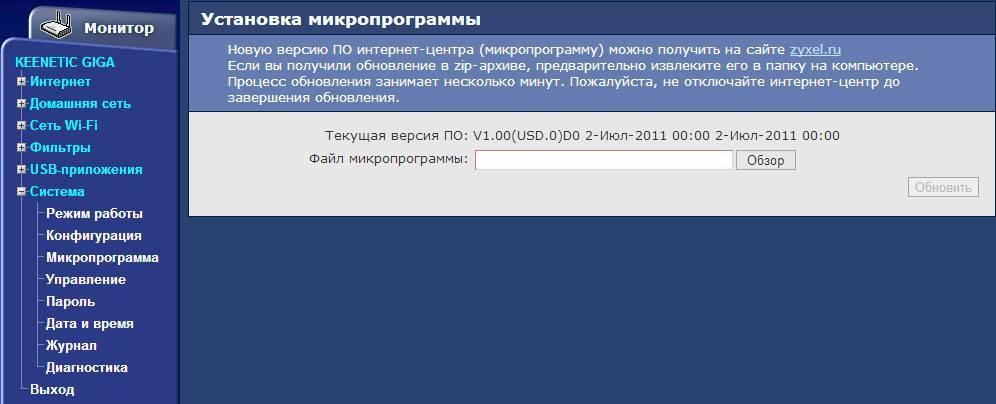 Интернет-центр zyxel keenetic extra ii: полезные опции и пошаговые настройки