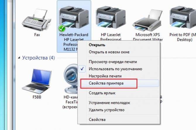 Подключение принтера через wifi роутер по usb кабелю