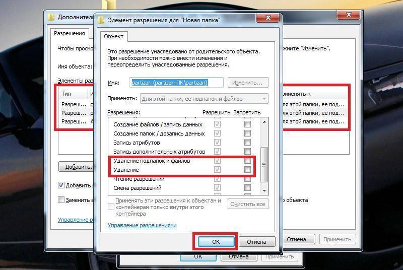 Как легко восстановить удаленные файлы после очистки корзины