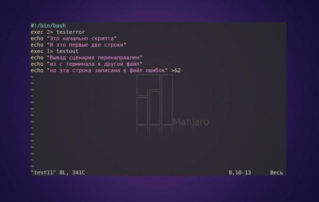 Игры в linux
