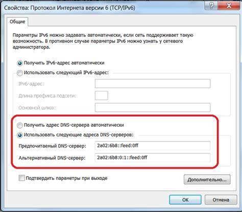 Ipv4 без доступа к интернету или сети. как исправить в windows 10, 8, 7?