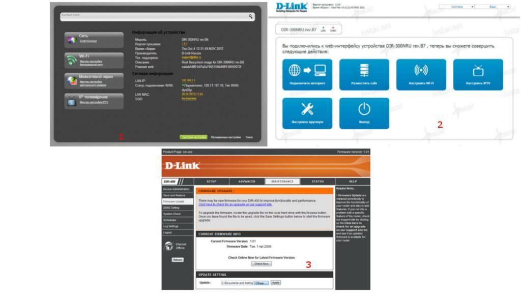 Настройка роутера d-link dir-300- пошаговая инструкция со скриншотами