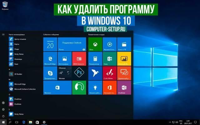 Какие программы нужны для компьютера windows 7 - сборка программ для windows 7