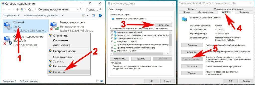 Что делать если не работает wi-fi на ноутбуке в windows