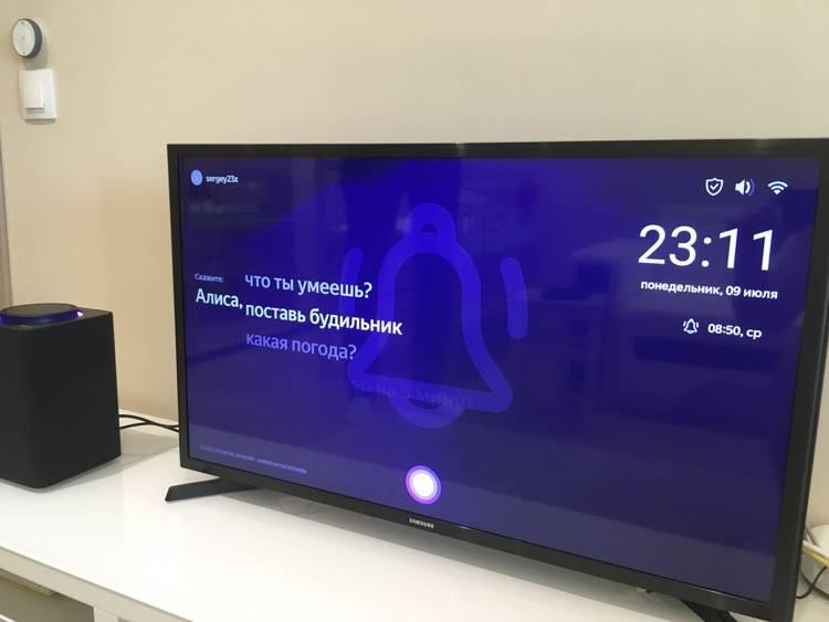 Как подключить яндекс станцию к телевизору: пошаговая инструкция