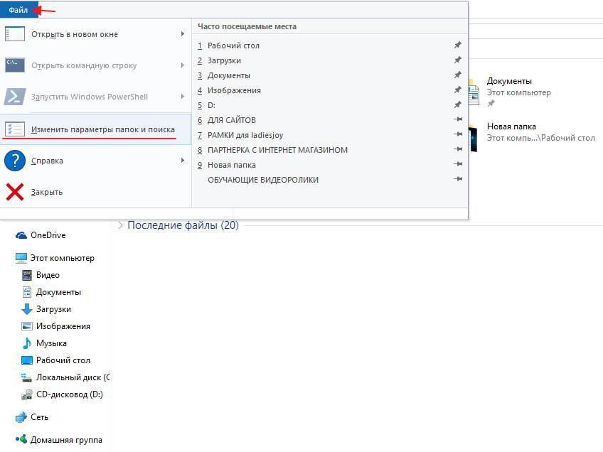 Windows 10 не видит сетевые папки - решаем проблему