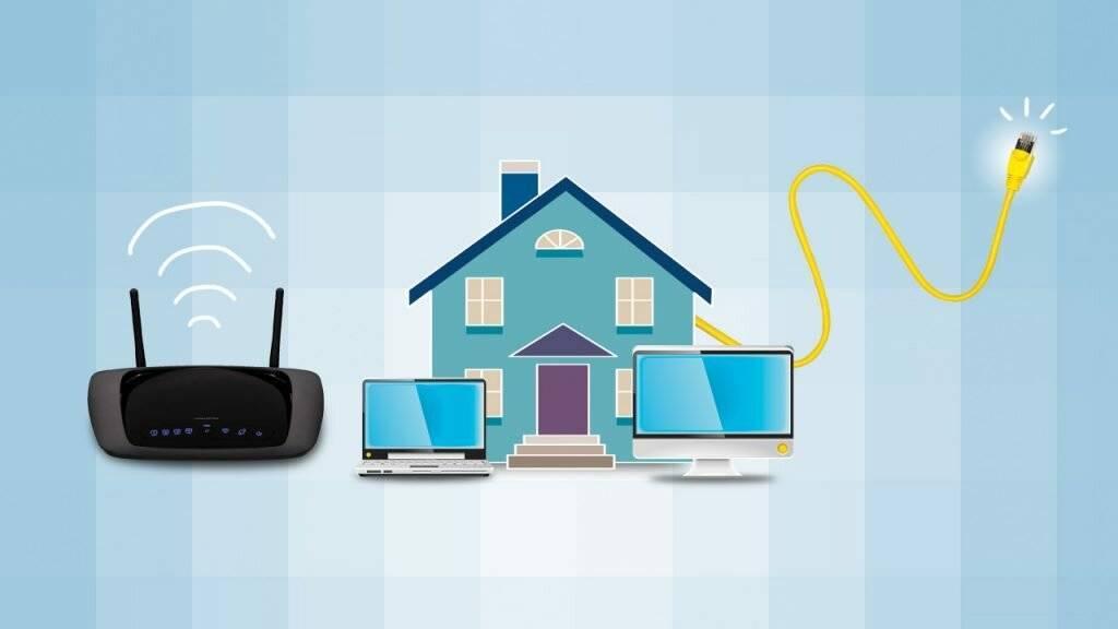 Как выбрать интернет провайдера