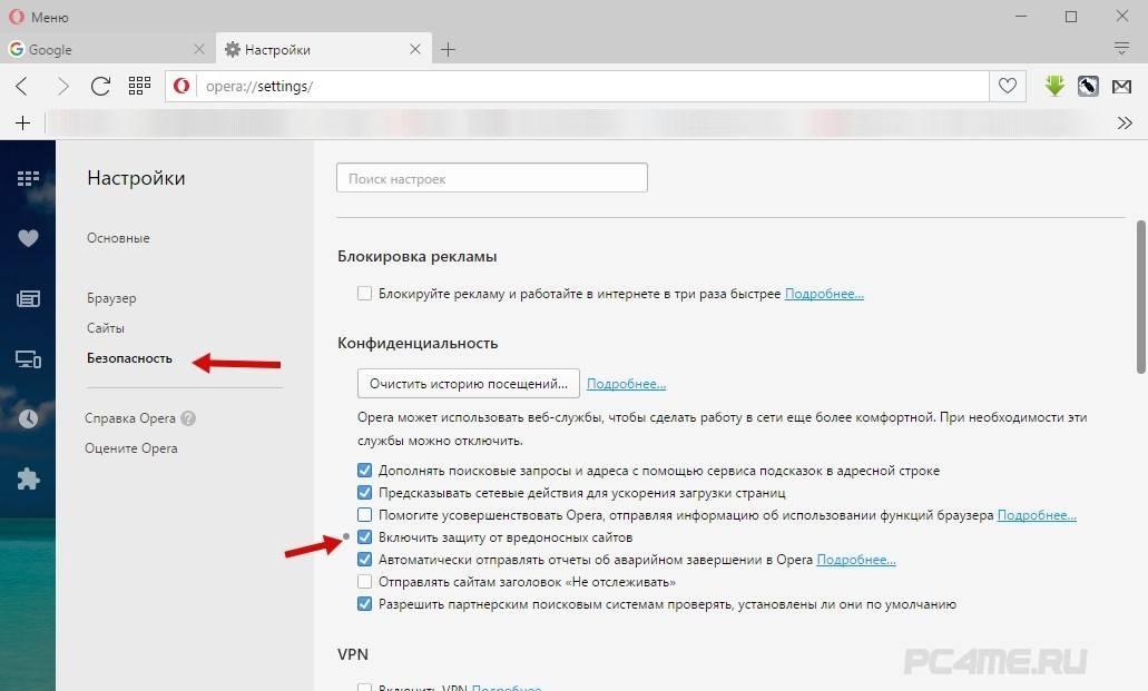 Блокировка доступа к интернету для internet explorer