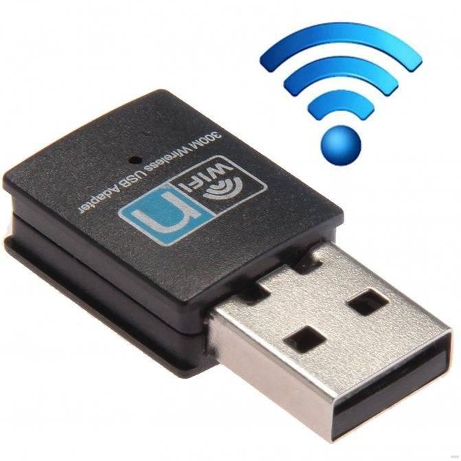 Как работает wi-fi адаптер: зачем он нужен, по каким параметрам выбрать