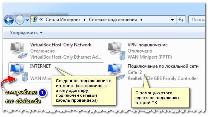 Как раздавать интернет с телефона на телефон