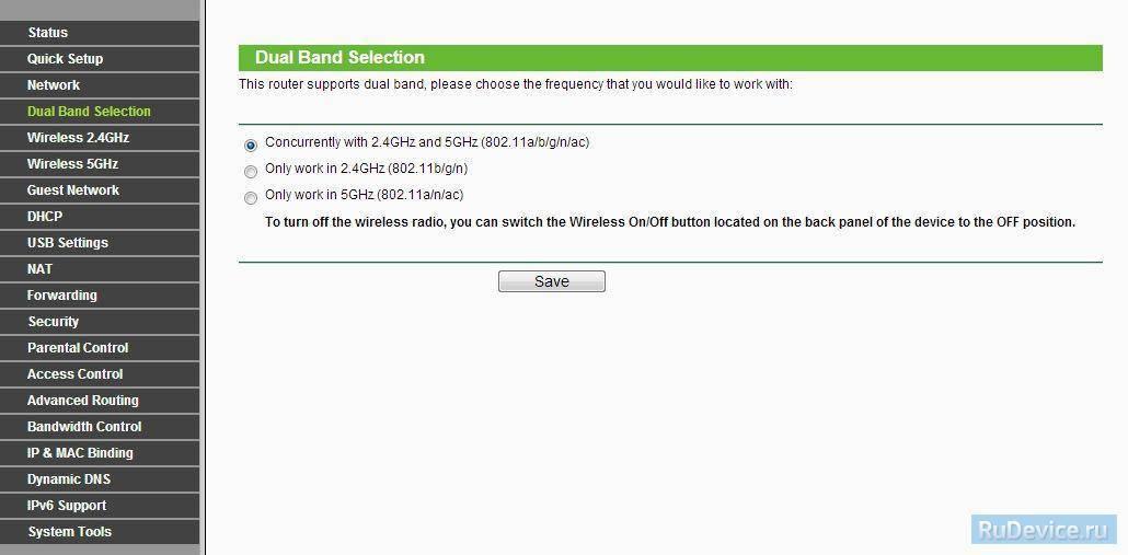 Настройка репитера tp-link ac750 re200, инструкция по подключению к wifi сети