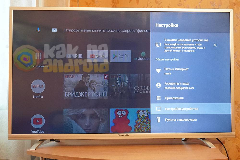 Как на телевизор ксиоми установить браузер