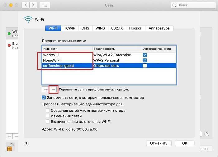 Как забыть wi-fi сеть в windows, macos, ios и android | трафиктоп