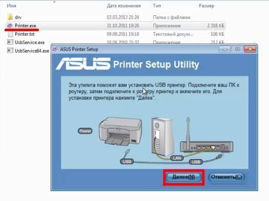 Где Найти ПИН-код (Пароль) для Принтера, Чтобы Подключить его по WiFi к Компьютеру или Роутеру с Помощью Кнопки WPS