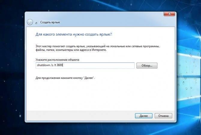 Автовыключение компьютера с windows 10: настройка автовыключения пк по таймеру, установка программ для отложенного завершения работы