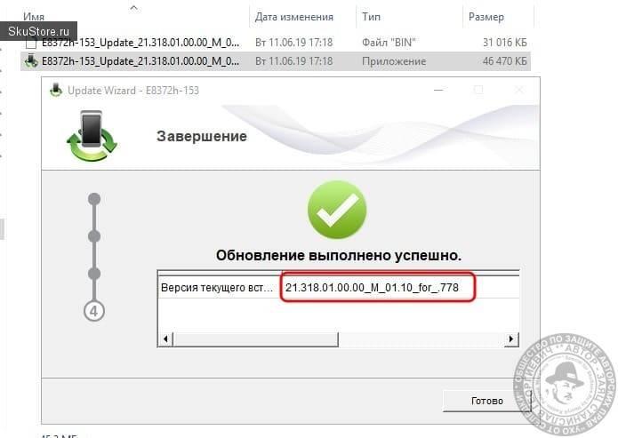 Как зайти в личный кабинет 192.168.8.1 - подключить usb модем huawei и настроить по wifi интернет 3g-4g (lte) мегафон, билайн, мтс, теле 2 - вайфайка.ру