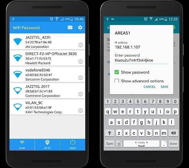 Как узнать пароль подключённого wifi на андроиде