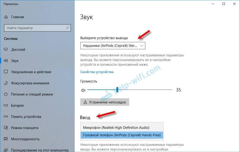 Как подключить bluetooth наушники к компьютеру или ноутбуку на windows 7 и 10? - вайфайка.ру