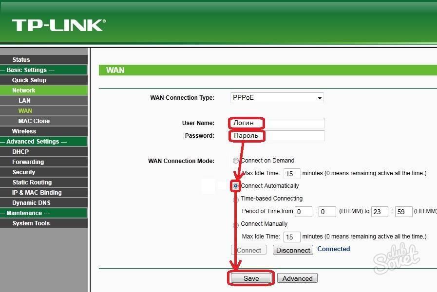 Как зайти в настройки роутера tp-link?
