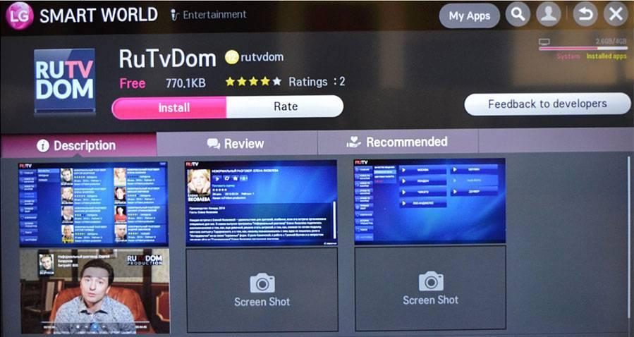 Как смотреть онлайн tv на android: tv box + приложения