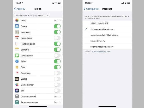 Как синхронизировать iphone с iphone: обзор вариантов