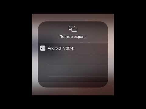 5 способов подключить iphone к телевизору
