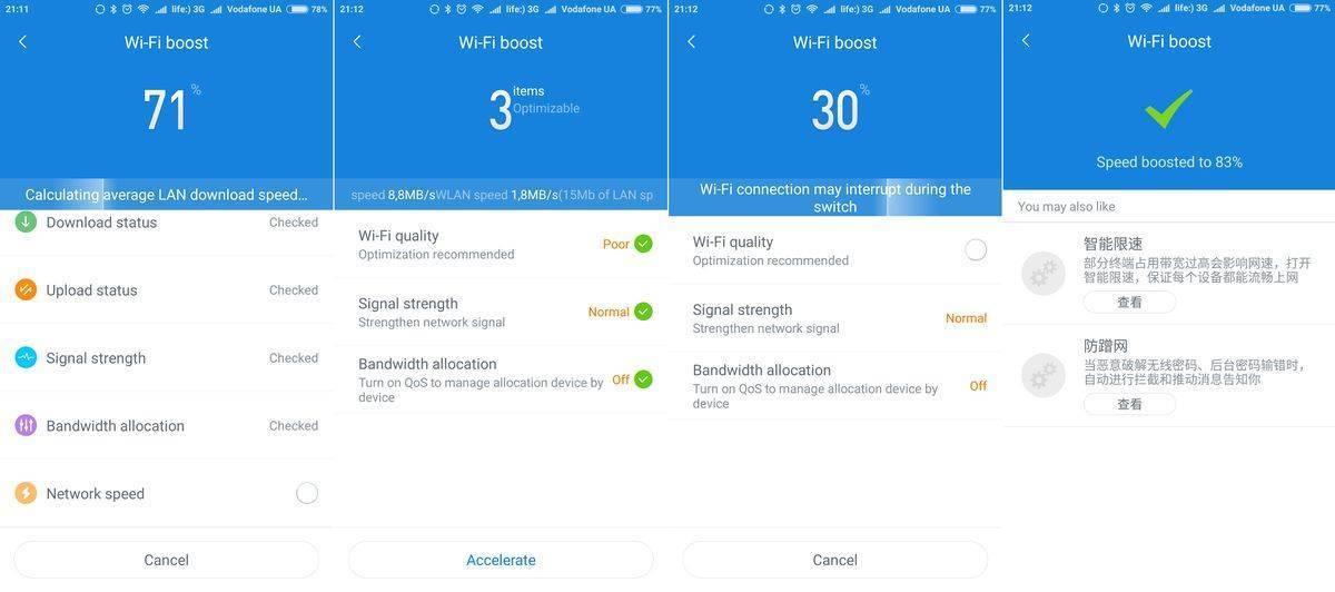 Как настроить wi-fi роутер xiaomi mi 4: пошаговая инструкция по подключению