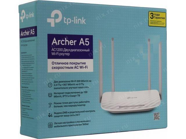 Обзор tp-link archer c54: технические характеристики, комплектация, внешний вид