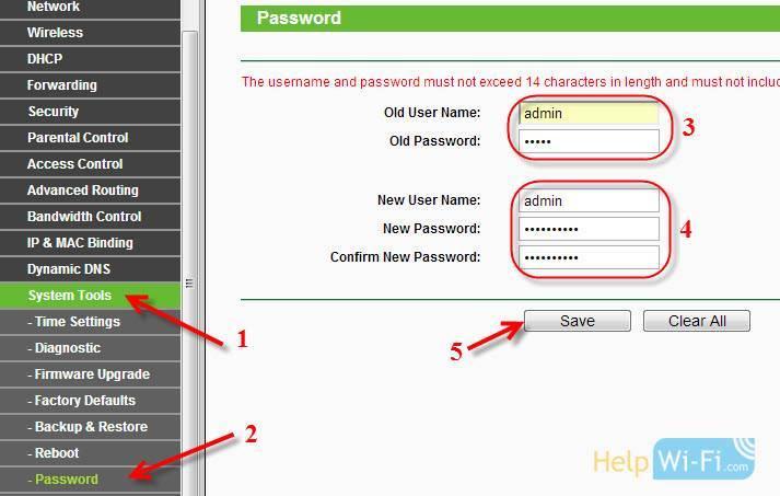 Как узнать стандартный пароль на wifi роутере tp-link, поменять и поставить свой ключ администратора с компьютера или телефона?
