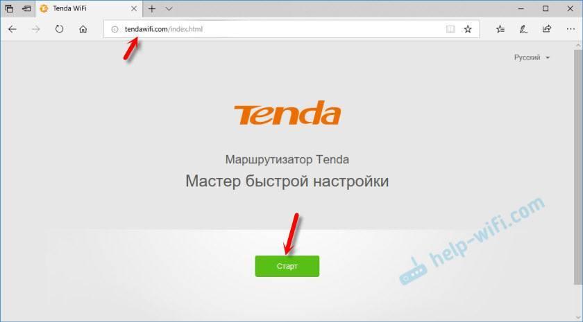 Tenda f9 – обзор и настройка маршрутизатора