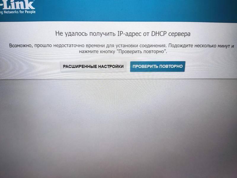 Dns сервер работает с ошибками что делать - вэб-шпаргалка для интернет предпринимателей!