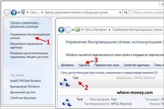 Что делать если не работает wi-fi на ноутбуке lenovo