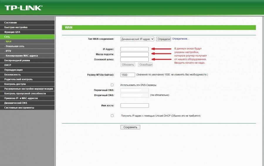 Как зайти на роутер с телефона - 192.168.0.1 и 192.168.1.1 - вайфайка.ру