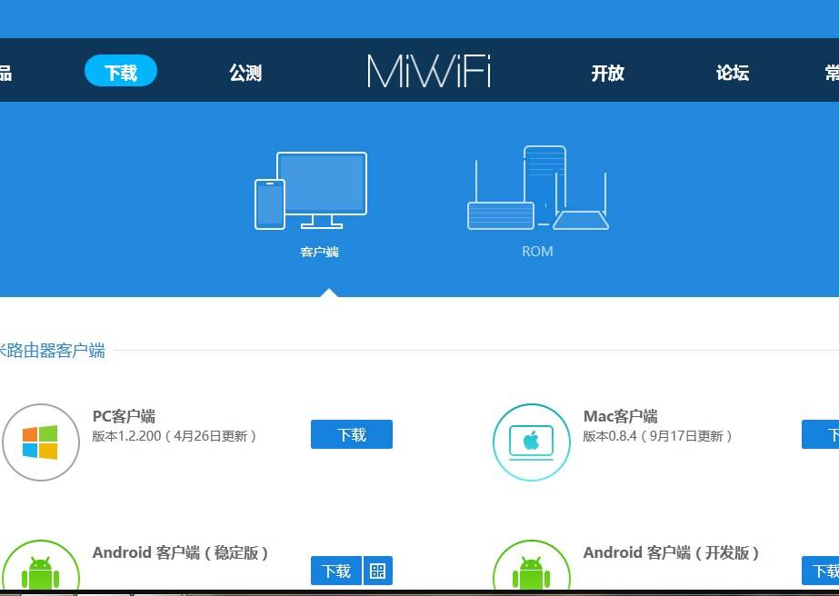 Низкая скорость интернета по wi-fi на xiaomi (redmi) - основные причины