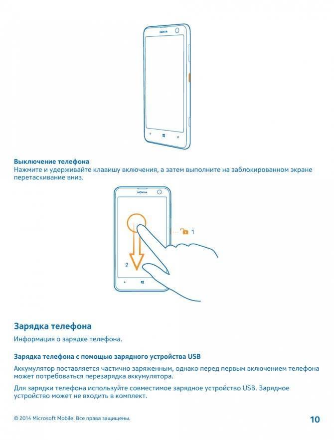 Как перезагрузить телефон хуавей, если завис, без кнопки включения