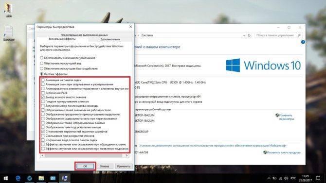 Тормозит интернет в windows 10 после обновления: способы ускорения интернета