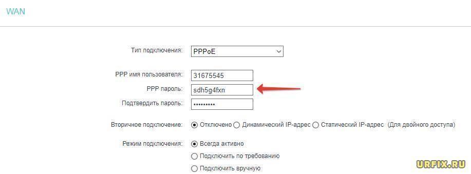 192.168.0.1, admin-admin - как зайти в настройки роутера через веб-интерфейс личного кабинета?