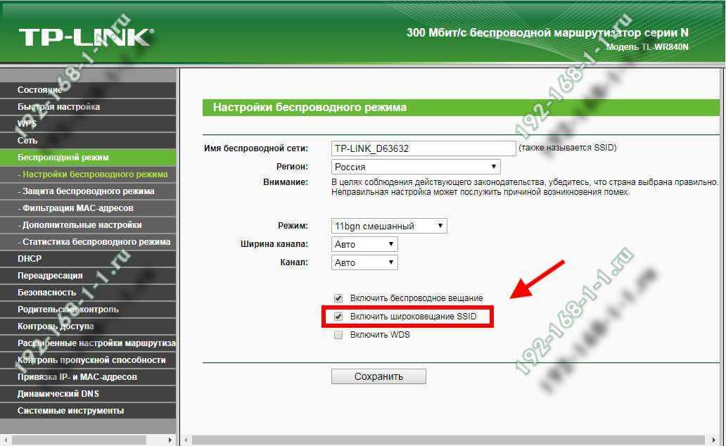 Почему роутер не раздаёт wifi интернет —  192.168.1.1 admin логин вход