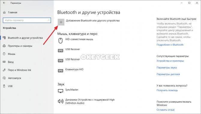Как подключить airpods к windows 10 и 7 за 1 минуту