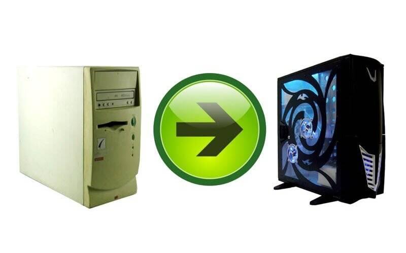 Какие обновления повысят производительность компьютера