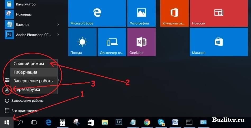 Как отключить тестовый режим windows 10: практические советы